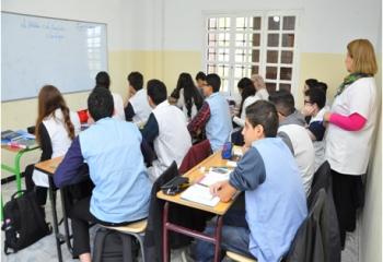 Lycée privé Alger