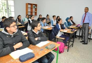Collège privé Alger